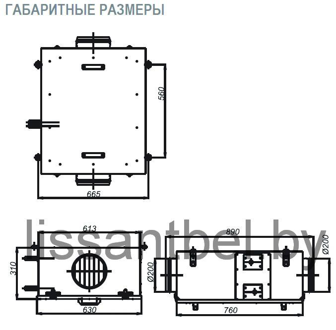 Кожухотрубный испаритель ONDA HPE 730 Железногорск